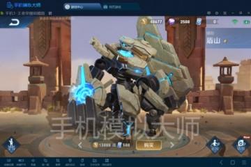 王者荣耀觉醒之战英雄推荐及手机模拟大师电脑运行攻略