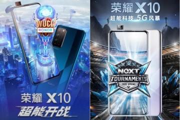 重磅!全新荣耀X10成WUCL、NeXT两大电竞赛官方指定用机