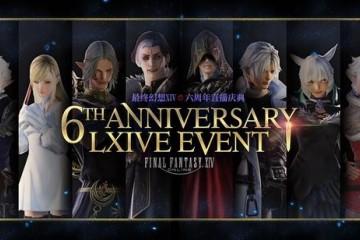 最新一期的《最终幻想14》国服六周年庆典的时间:8月22日19:00