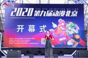 北京文旅局指导,百度APP、百度云游戏成功签约