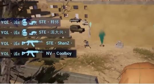 """《【煜星娱乐测速登录】PEL无冕之王,""""电竞诚冠c""""重新定义FPS游戏上线》"""