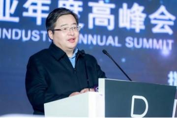 2020数字娱乐产业年度高峰会(DEAS)在京盛大开幕