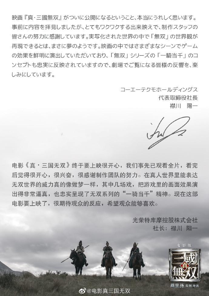 每日新闻晨报(4月28日)