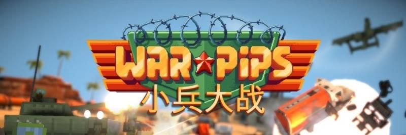 【福利】卡通即时战略游戏小兵大战将于4月29日登陆Steam