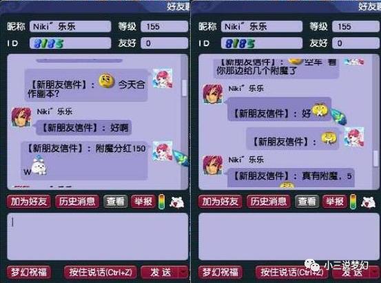 梦幻西游三特殊虬龙售价太高被取回改造技能完美价值却降低了