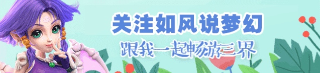 梦幻西游珍宝阁服战队淘汰10技能谛听9技机关兽竟卖了28万