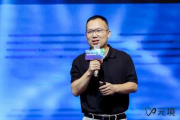 成立一年成绩斐然 阿里巴巴云游戏事业部发布全新品牌——元境